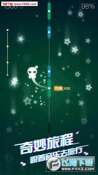音跃球球最新版本v1.0.23截图0