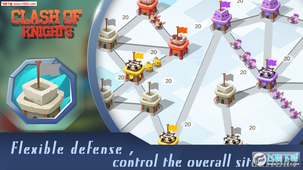 骑士对决手游v1.0.0截图3