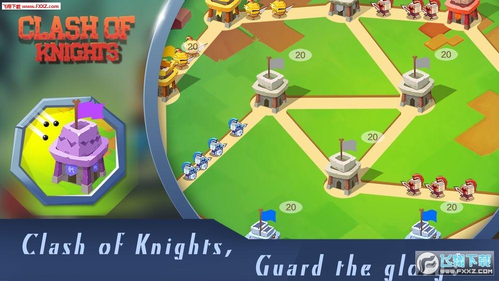 骑士对决手游v1.0.0截图1