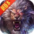 仙神之怒官方版1.0.0