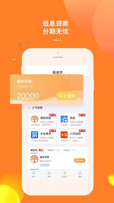 卡卡贷吧appv1.0.0截图0