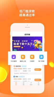 卡卡贷吧appv1.0.0截图1