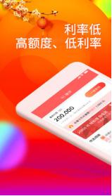 阳光云借app1.0截图1