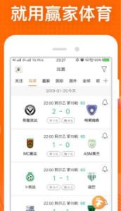 cp3彩票appv1.0截图0