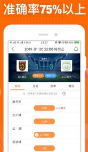 cp3彩票appv1.0截图1