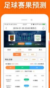 cp3彩票appv1.0截图2