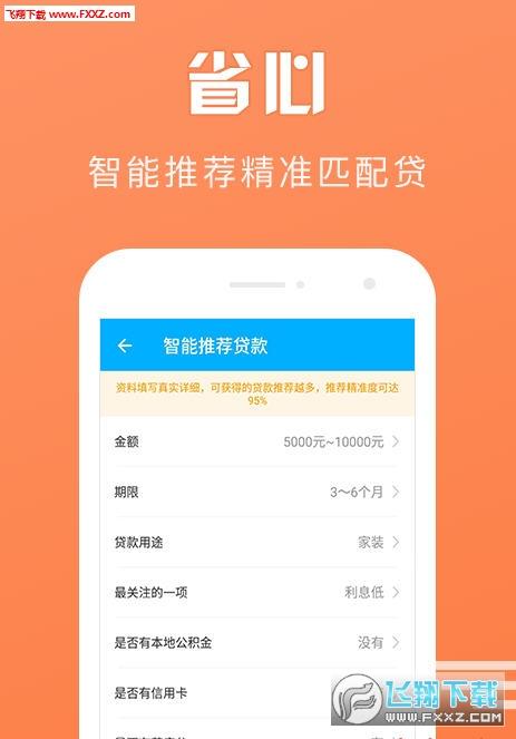 鼓包有钱app官方版v1.0.0截图1