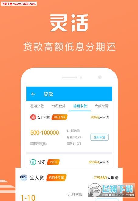 鼓包有钱app官方版v1.0.0截图2