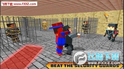 Blocky监狱计划大逃避生存1截图2