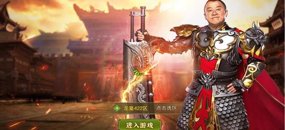 龙皇传说单职业_龙皇传说攻略_龙皇传说满v版