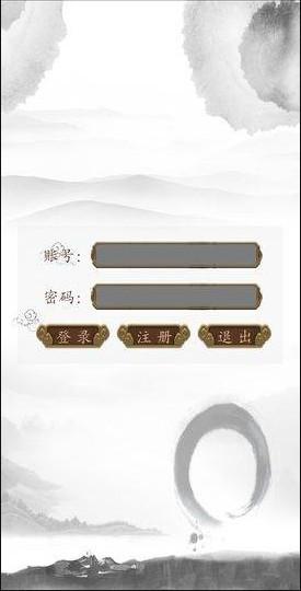 缥缈江湖公益版1.0截图2