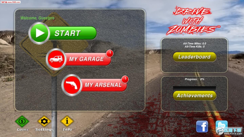 Vehicle zombie安卓版3.2截图0