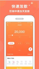 金二代app1.0截图0