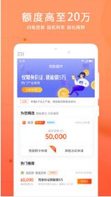 金二代app1.0截图1