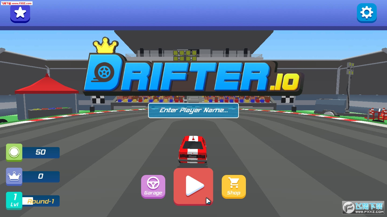 Drifter安卓版1.2截图0