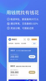 快福钱包app1.0截图0
