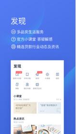 快福钱包app1.0截图2