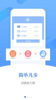 公孙离钱包app1.0截图0