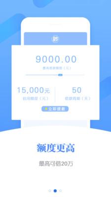 公孙离钱包app1.0截图1