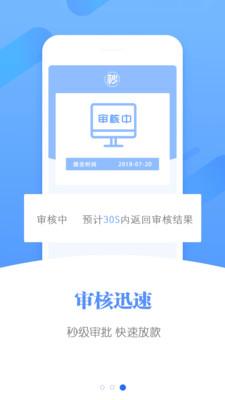 公孙离钱包app1.0截图2
