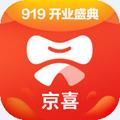 京喜app官方版2.0.0