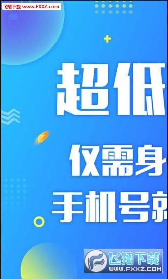 天天豆app1.0.0截图0