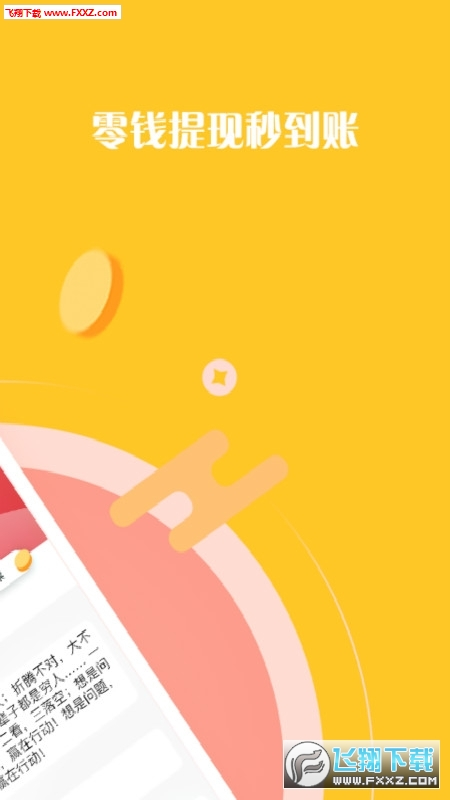 微圈app最新版1.0截图1