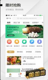 云客赞app1.7.0截图0