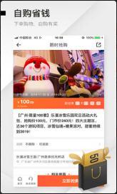 云客赞app1.7.0截图2