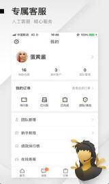 云客赞app1.7.0截图3