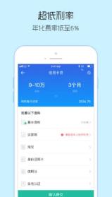 桂银速贷app1.0截图0