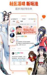 漫画岛app官网版1.04截图2