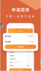咔咔借app1.0截图0