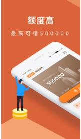 咔咔借app1.0截图2