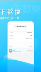 武松钱包app1.0截图0