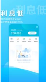 武松钱包app1.0截图1