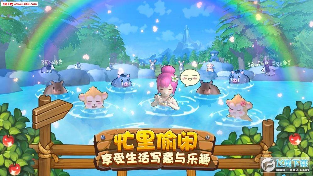 四季物语游戏v1.1截图0