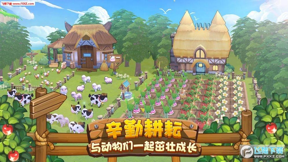 四季物语游戏v1.1截图2