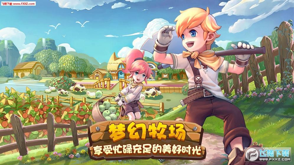 四季物语游戏v1.1截图3