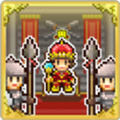 王都创世物语汉化版v1.0.5