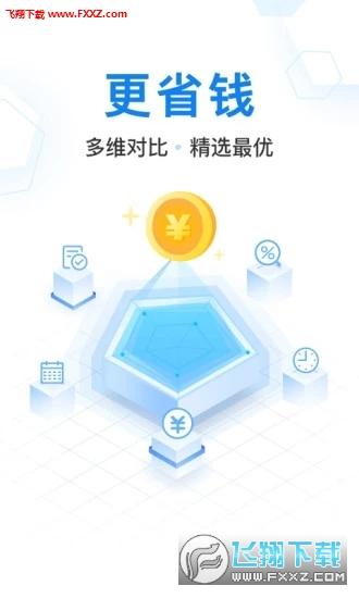 超有钱吧appv1.0.0截图2