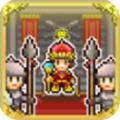 王都创世物语中文破解版v1.8.1