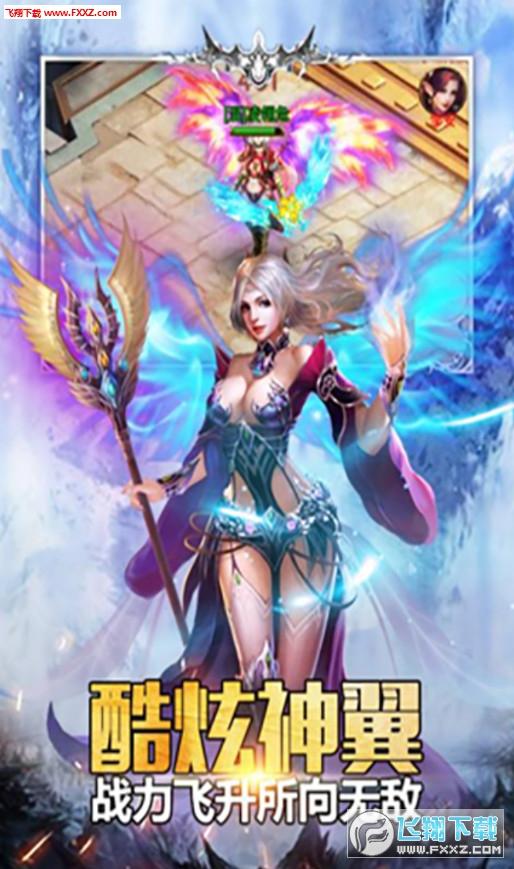 天使荣耀满V版1.0.0截图0