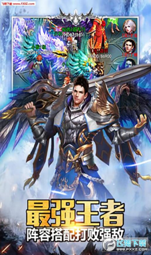 天使荣耀满V版1.0.0截图2