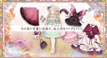 Alice Closet官方版1.0.827截图0