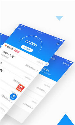 零点速贷app官方版v1.0.0截图1