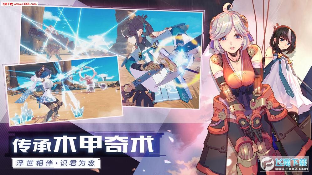 轩辕剑苍之曜最新版v1.0截图0