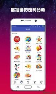 淘之家彩神appv1.0截图0