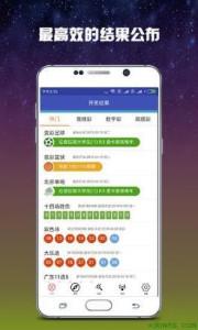 淘之家彩神appv1.0截图1