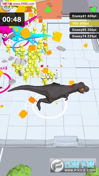 恐龙霸业安卓版v3.2截图1
